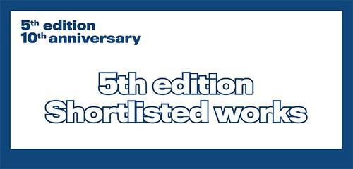 El Premio Europeo de Intervención en el Patrimonio Arquitectónico hace públicos los seleccionados de las Categorías A y B de la 5ª Edición del certamen